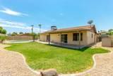 7604 Desert Cove Avenue - Photo 23