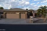23921 Stoney Lake Drive - Photo 2