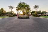 1161 Island Drive - Photo 2