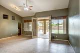 1877 Mineral Road - Photo 5