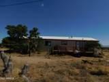 176 Richland Way - Photo 65