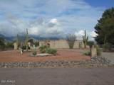 5346 Apache Ave - Photo 6