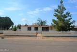 109 Cochise Drive - Photo 1