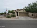3089 Desert Horizons Lane - Photo 2