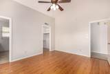 5841 Glenview Place - Photo 16