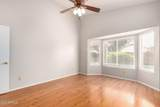 5841 Glenview Place - Photo 17