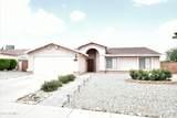 4995 Corte Vista Drive - Photo 2