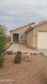 12033 Aster Drive - Photo 1