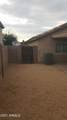 12033 Aster Drive - Photo 13