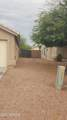 12033 Aster Drive - Photo 3