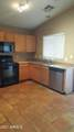 12033 Aster Drive - Photo 7