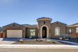 9419 Los Gatos Drive - Photo 1