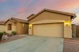 4223 Torrey Pines Lane - Photo 2