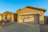 4223 Torrey Pines Lane - Photo 5