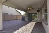 9026 Pinnacle Vista Drive - Photo 40