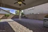 9026 Pinnacle Vista Drive - Photo 41