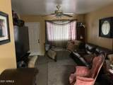 456 Vine Avenue - Photo 2