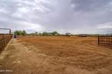 17513 Quail Track Road - Photo 54