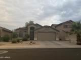 12405 Palo Verde Drive - Photo 2
