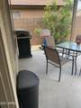 12405 Palo Verde Drive - Photo 23