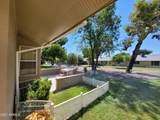 12631 Brandywine Drive - Photo 16