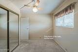 4732 10TH Place - Photo 15