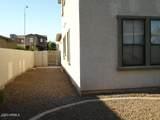 1403 Homestead Court - Photo 17