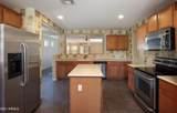 43565 Maricopa Avenue - Photo 14
