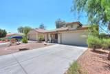 43565 Maricopa Avenue - Photo 4
