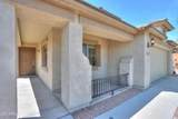43565 Maricopa Avenue - Photo 6