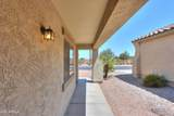 43565 Maricopa Avenue - Photo 9
