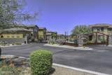 3956 Cat Balue Drive - Photo 33