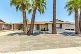 10636 La Jolla Drive - Photo 1