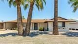 10636 La Jolla Drive - Photo 24