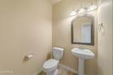 1157 Flowing Springs Trail - Photo 12