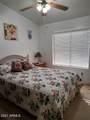 7404 Lobo Avenue - Photo 15