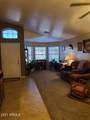 7404 Lobo Avenue - Photo 5