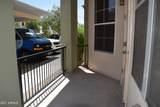 14575 Mountain View Boulevard - Photo 25