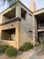 11375 Sahuaro Drive - Photo 29