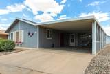 40575 Bogey Drive - Photo 3