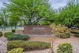 8315 Rushmore Way - Photo 67