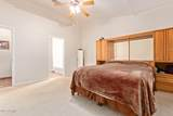 7712 Reed Road - Photo 12