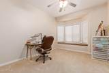 7712 Reed Road - Photo 17