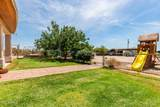 7712 Reed Road - Photo 24