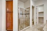 3320 Briarwood Terrace - Photo 15