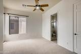 3320 Briarwood Terrace - Photo 18
