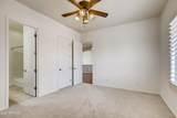 3320 Briarwood Terrace - Photo 23