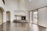 3320 Briarwood Terrace - Photo 4