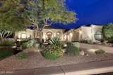 13623 Sunset Drive - Photo 1