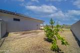 970 Mclean Drive - Photo 4